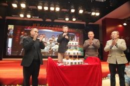 2015年聚成公司新春年会——集团公司谢明董事长(左二)、集团公司总裁张良(左一)、总工程师沈才洪(右一)对聚成公司的祝福