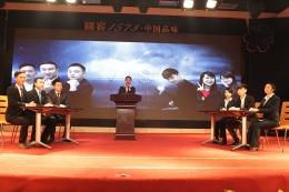 """2015年新春年会节目——搞笑辩论赛""""男生好还是女生好"""""""